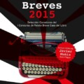 Relatos breves 2015